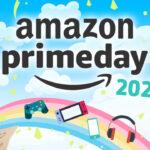 2020 Amazon Prime Day Oct. 13-14 已開賣/將開賣 預告重點
